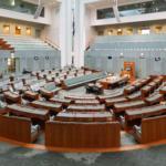 Australian_House_of_Representatives